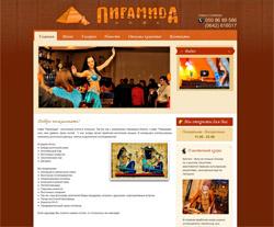 Сайт визитка для кафе
