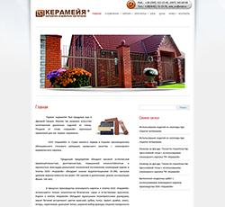 Сайт Керамея
