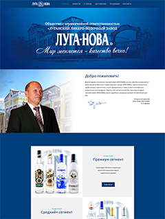 Сайт для LUGA-NOVA
